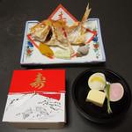 三楽 - お食い初めセット