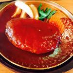 ウト・ウーク - 照り焼きハンバーグ