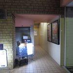 大衆酒場 YATSU the CAFE - 外観写真:2015/08