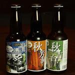だんだん茶屋 - 山口地ビール 各650円