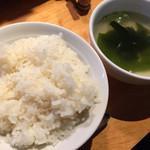 大地 - ランチのご飯(おかわりOK)・スープ