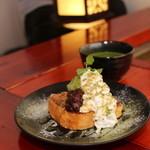 古民家カフェ&バル saburo36 - 抹茶アイスとあずきの黒蜜フレンチトースト