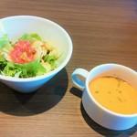 41829876 - サラダとスープ