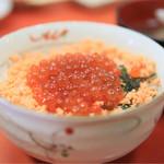 味さき - 鮭親子   ¥1,200