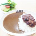 AOI - ハンバーグカレー