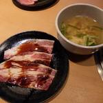焼肉きんぐ 八王子松木店 - 炙りバラカルビと5種野菜スープ