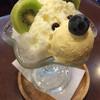 喫茶ドニエ - 料理写真: