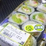 西友 - サラダ巻き