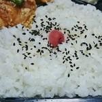ふなちゅう 歩 - ピカピカの白飯!