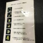 清川 - あっさりもちチーズ焼き