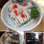 花のいわや亭 - 鱧。花のいわや亭(三重県熊野市)食彩品館.jp撮影