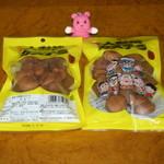 Yoshimotokyarakutaningyouyakikasutera - 吉本人形焼き 310円