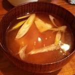 トロケの台所 - 定食の味噌汁