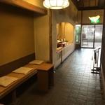藤江屋分大 - 店舗と客室との中間スペースから見た、店舗側の風景