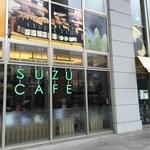 SUZU CAFE グランドタワー - スズカフェ