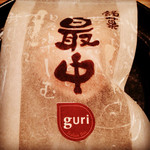 Italian Bar guri - guriさん特製フォアグラ最中♪