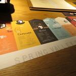 スプリングバレーブルワリー東京 - 6種類のビール