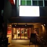 41852525 - 「百麺・世田谷」
