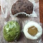 広野菓子店 - 料理写真: