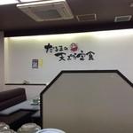 41853773 - 昭和時代からのお店。