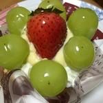 コンフェクト ナカジマ - ぶどうのケーキ