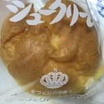 コンフェクト ナカジマ - シュークリーム