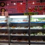 大重慶 麻辣燙 - ここから好きな串を選びます