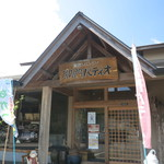 農家レストラン 洞門パティオ - 物産館併設。レストランは11:00開店