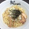 ケイジロー - 料理写真:まぜ麺(大盛)