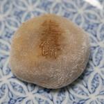 多聞堂 - 牛若餅(120円)