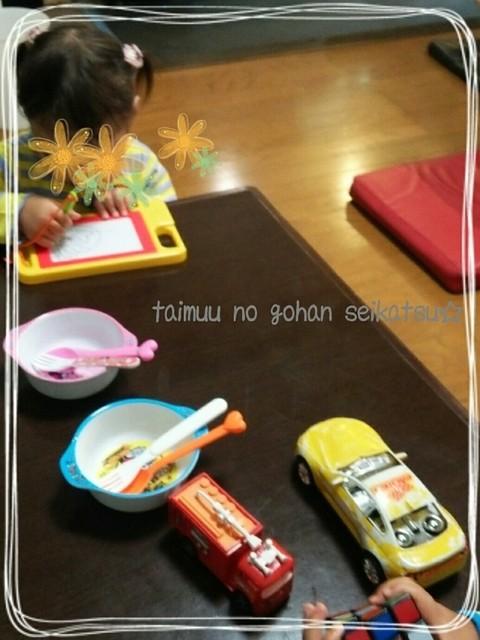 にぼshin. 北24条店 - おもちゃに夢中♪