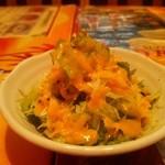 トマト - サラダ