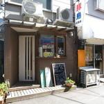 まるカフェ - 小さなカフェです