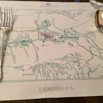 アルペンローゼ - テーブル