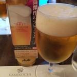アルペンローゼ - ランチビール