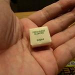 41863163 - 小さな角砂糖を1個入れるのだ