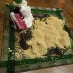 ちゃ味道楽 - 京都産黒本蕨ときな粉を使ったわらび餅