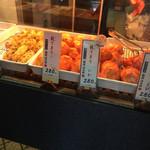 籠屋清次郎 - 食べる時は棒を付け袋に入れてもらえます!