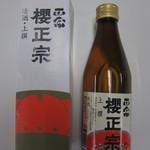 武蔵屋 - 神戸在住のマイレビュアー様のお蔭で喜久代女将からいただいた桜正宗(2015年7月31日)