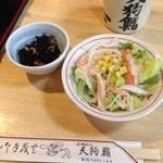 天狗鮨 - 小鉢とサラダ