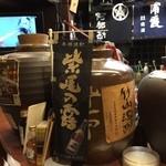 酔亭よっちゃん - ドリンク写真: