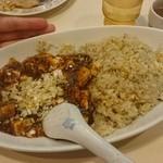 中国料理 珍満 -