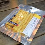 Sakamotoyasakaten - 黒胡椒焼チーズ