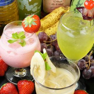 パーティー飲放は全300種類以上のドリンクがすべて飲み放題!