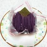 ガトー ジョージ - 【料理】紫芋のモンブラン