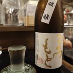 益や酒店 - 松本純米酒 450円