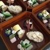 Nihonryouritempuraaita - 料理写真:春の点心弁当になります