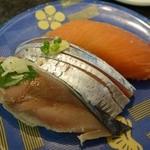 41878952 - 秋味三貫300円(税抜)(通常340円)                       銀鱗鮭昆布〆、新さんま、〆さば