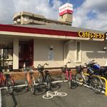 ガスト - ⚫︎ガスト 太宰府インター店