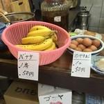 東の里 百円食堂 - 店内